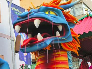 drache karneval algarve