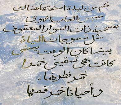 silves arab