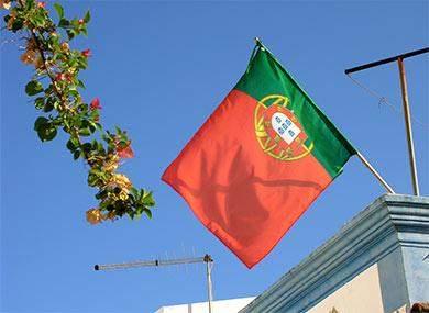 portugal fahne algarve